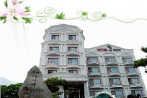 Geoje Hawaii Condo Beach Hotel voted 9th best hotel in Geoje